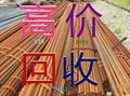 廣州大量供應鋼管 1