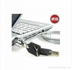 电脑防盗锁