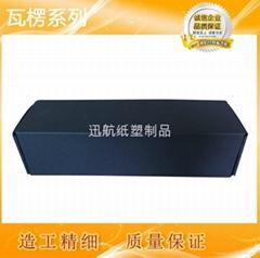 黑色瓦楞紙盒