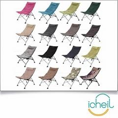 Folding Leisure Lounge Chair