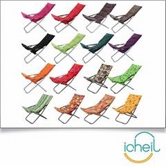 Folding Leisure Lounge Sun Chair
