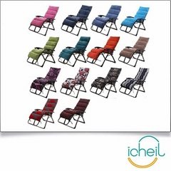 Thickened Folding Leisure Lounge Chair