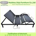 Modern cheer electric bed frame bedroom