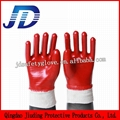 PVC nylon gardening gloves