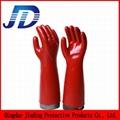 PVC oil resistant nylon work gloves 3