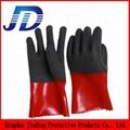 China wholesale security equipment PVC nylon core work gloves 2