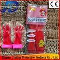 Long sleeve oil resistant household cleaning gloves 4