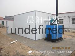 北京紅木烘乾箱 1
