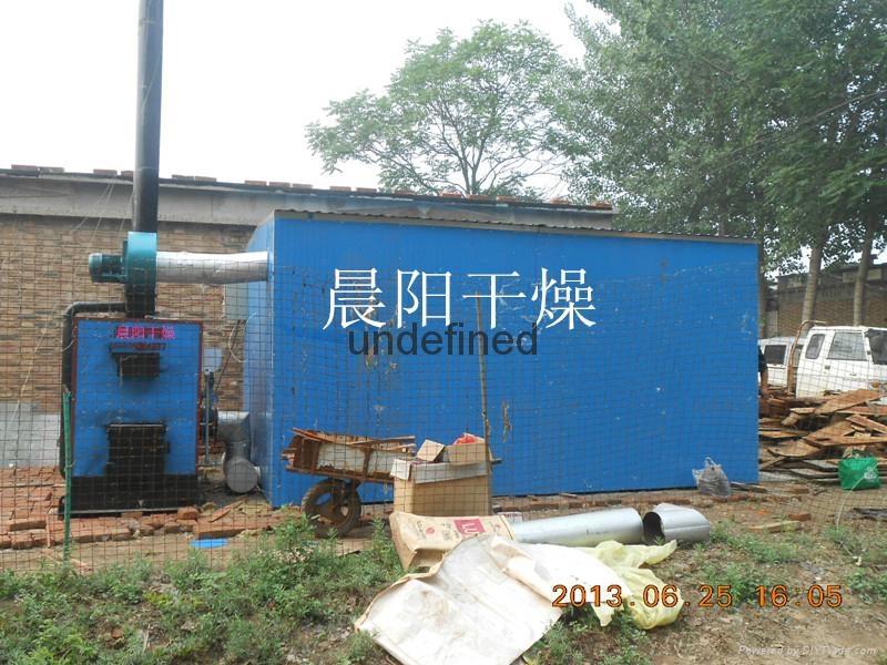 北京紅木烘乾箱 2
