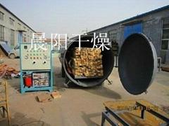 北京真空紅木烘乾機