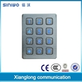 Vending Machine Backlight Keypad 12