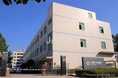 Shenzhen Jado Technology Co,.Ltd
