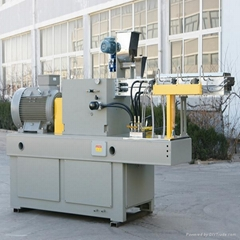 Stainless Steel Powder Coating Extruder