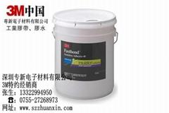 3M Fastbond-49水性压敏胶
