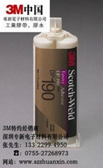 3M DP190柔性環氧雙組份結構膠