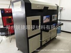 Diamond PCD precision laser cutting