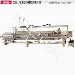 廂式壓濾機壓濾機