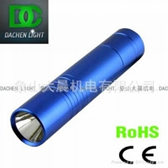 0.5W High power brightne