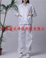 湖北武漢防靜電防塵立領分體服 1