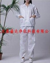 湖北武漢防靜電防塵立領分體服