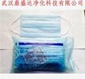 湖北武汉一次性医用灭菌口罩