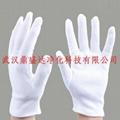 专供湖北武汉白色纯棉手套
