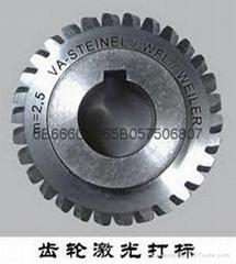 哈尔滨金属激光打标机