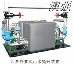 污水提升裝置