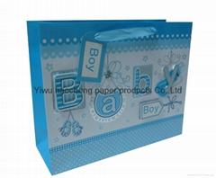 Bayby paper bag