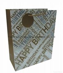 Hot stamping paper bag