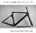 2015 Carbon Fiber Carbon Road Bike Frame 1