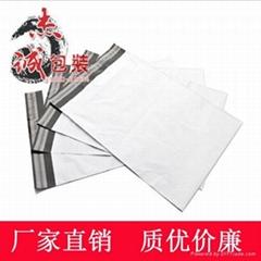 環保料白色快遞袋