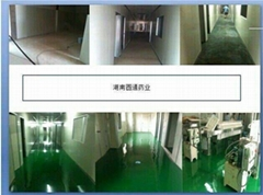 Hnjn101 環氧樹脂平塗型地坪