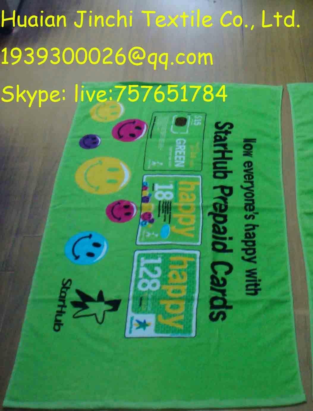 Ads towel 1