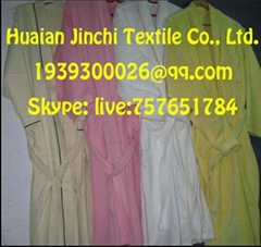 Huaian Jinchi Textile Co., Ltd.