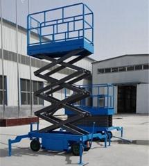 SJY scissor lift platform