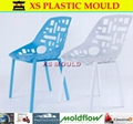 Office chair mould 4