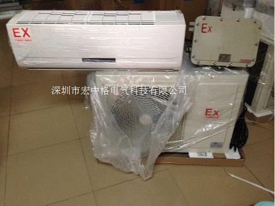 廣州防爆空調 5