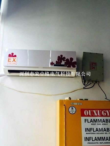廣州格力防爆空調 2