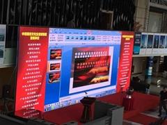 超高清全彩LED显示屏小间距P1.6