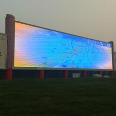 三鑫维-P10户外全彩LED显示屏广告屏