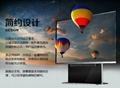 三鑫維-超高清P2.5LED電視機110寸 3