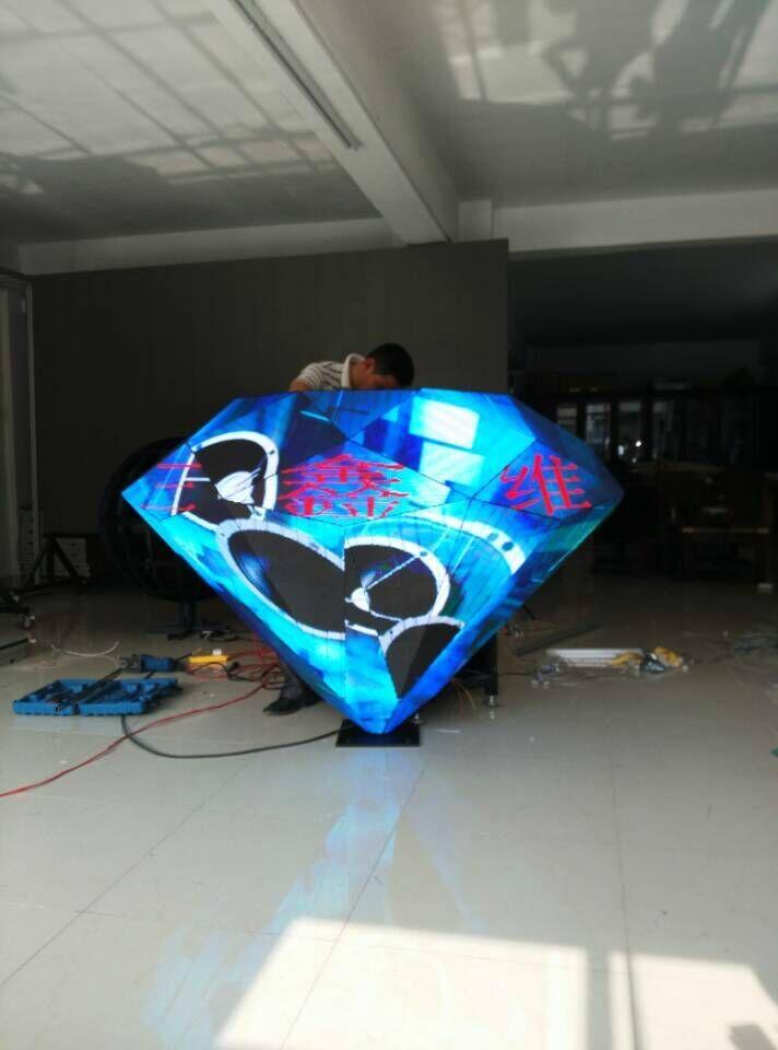 三鑫維-LED異形屏球形屏LED顯示屏 4