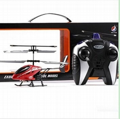 Remote Control Helicopte