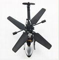 2015 QS5012 Mini Rc helicopter 2CH 2.4G