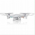 SYMA X5C-1 (Upgrade Version SYMA X5C) RC Drone 6-Axis Remote Control Helicopter  5