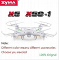 SYMA X5C-1 (Upgrade Version SYMA X5C) RC Drone 6-Axis Remote Control Helicopter  4