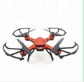 JJRC H12C H12C-18 RC Quadcopter Without