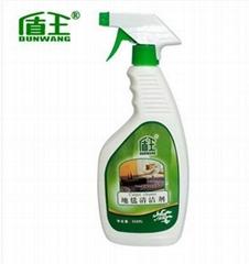 地毯免水洗清洁剂