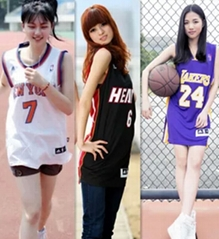 Recreational basketball jersey